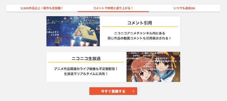 D ニコニコ アニメ 動画