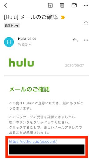 hulu8